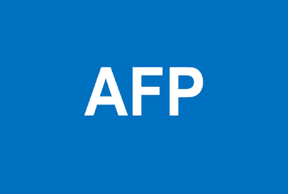 Revisa cómo saber en que AFP estás afiliado
