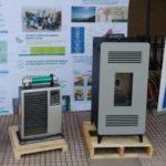 El 23 de noviembre vence el plazo para postular al nuevo llamado del Programa Recambio de Calefactores 2020 línea kerosene